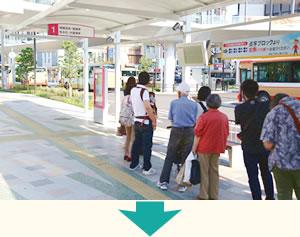 明石駅から明石市まえだ整骨院まで、バスでのアクセス写真04